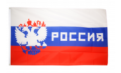 Flagge Fanflagge Russland Rossiya - 90 x 150 cm