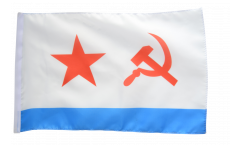 Flagge UDSSR Sowjetunion Marine - 30 x 45 cm